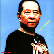 V.A. - Classic Productions By Surin Phaksiri: Luk Thung Gems From The 1960s-80s