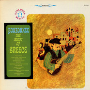Iordanis Tsomidis - Bouzoukee - The Music Of Greece