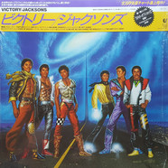 Jacksons, The - Victory = ビクトリー