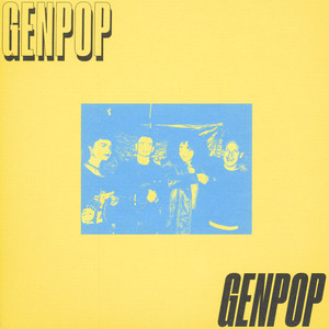Gen Pop - On The Screen EP