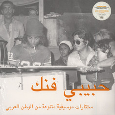 V.A. - Habibi Funk: An Eclectic Selection